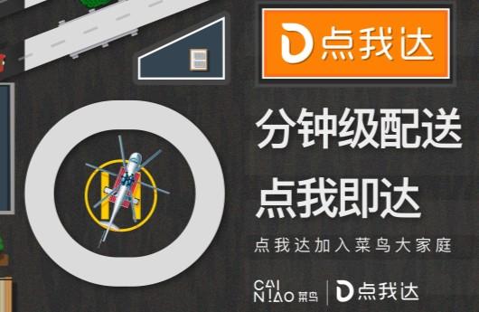 同城快递、跑腿、物流             配送、北京pk10倍投方法、同城速递